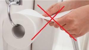 Odborníci na hygienu tvrdí, že toaletní papír není to nejlepší řešení. Doporučuj